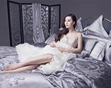 湖北帛典纺织品股份有限公司
