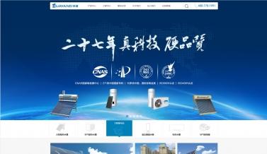 江苏省华扬太阳能有限公司