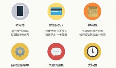 武汉微信营销