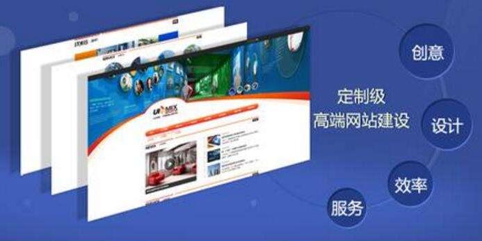 武汉企业网站